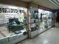 GWANGBOK_UNDERGROUND_GAMESHOP.jpg