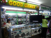 PlayStation3_MBKCenter_Bangkok.jpg