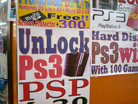 PlayStation3_MBKCenter_Bangkok5.jpg