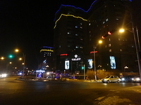 TALST_shopping_centre_Ulaanbaatar.jpg