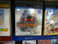 Taipei_City_Mall_Magical_PS3_KILLZONE3_Price.jpg