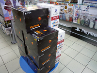 Taipei_City_Mall_PS3_HELGHAST_EDITION2.jpg