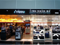 Taiwan_Taoyuan_International_Airport_DutyFree.jpg